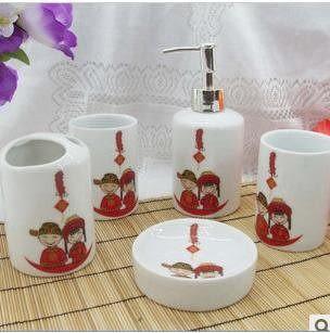 衛浴四件套 喜結良緣 浴室用品 漱口杯 肥皂盒