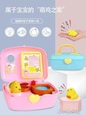 小雞養成屋小伶萌寵兔子玩具女孩過家家兒童新年生日禮 『洛小仙女鞋』