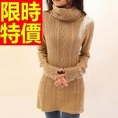 高領毛衣-美麗諾羊毛時尚修身曲線長袖女針織衫5色62z24[巴黎精品]