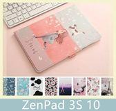 華碩 ASUS ZenPad 3S 10 (Z500M) 彩繪卡通 側翻皮套 支架 平板套 軟殼 支架 平板 皮套 防摔