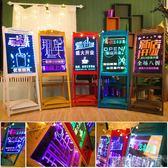 廣告牌 紐繽LED電子熒光板 豪華實木花架式黑板廣告牌實體店宣傳版銀光板 DF 科技藝術館