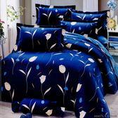 6尺雙人加大  五件床罩組【夢想百合】100%純棉 御元居家˙MIT