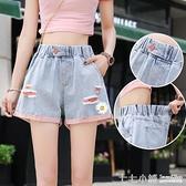 牛仔短褲~ 松緊腰牛仔短褲女2021夏新款韓版小雛菊寬鬆顯瘦寬管高腰學生熱褲