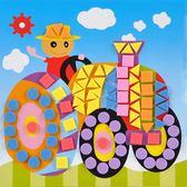 立體貼畫馬賽克3D粘貼紙兒童手工制作材料包幼兒園diy創意玩具【快速出貨限時八折】