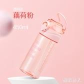 兒童帶吸管杯 大人孕婦杯子可愛少女便攜塑料水杯簡約清新水壺 LF5609【極致男人】