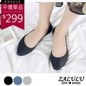 ZALULU愛鞋館 7U320 經典素面圓尖頭防水平底果凍鞋-黑/藍/灰-36-39