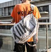 潮牌原創休閒雙肩包男大容量帆布高中學生書包女韓版男士旅行背包 DR2854【男人與流行】