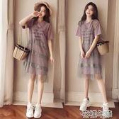 大碼女裝胖妹妹新款夏裝洋氣減齡兩件套裝顯瘦網紅遮肚連身裙 花樣年華 花樣年華