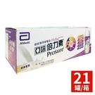 亞培 倍力素PRB(香草)即飲配方-22...