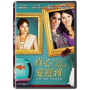 真心愛遲到 DVD Sleeping with the Fishes 免運 (購潮8)