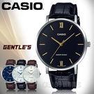 CASIO手錶專賣店 MTP-VT01L-1B 簡約時尚指針男錶 皮革錶帶 日常生活防水 MTP-VT01L