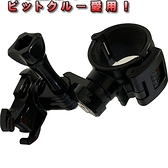 mio MiVue M733 M797 M777G plus快拆環狀固定座支架金剛王減震固定座安全帽行車記錄器車架固定架