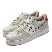 Nike 休閒鞋 Air Force1 LV8 S50 灰白 紅 女鞋 大童鞋 AF1 【ACS】 DB1561-100
