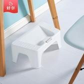 放腳神器辦公室書桌墊腳凳子腳踏凳創意擱腳凳兒童腳踏板凳馬桶墊腳凳成人