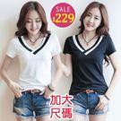 BOBO小中大尺碼【2817】V領線條短袖T恤-共2色