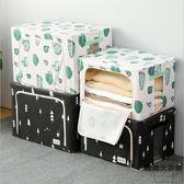 家用大號收納箱布藝衣物收納盒可折疊整理箱【時尚大衣櫥】