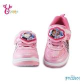 冰雪奇緣2兒童運動鞋 女童慢跑鞋 LED電燈鞋 ELSA艾莎安娜迪士尼 MIT台灣製 Frozen G8162#粉紅◆奧森