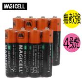 無敵強MAGICELL 4號 碳鋅電池 20入