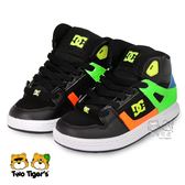 美國 DC 黑橘綠藍 高筒 鞋帶款 滑板鞋 中大童 NO.R3304
