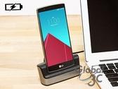 手機 電池 雙充 充電座 三星 NOTE5 NOTE4 NOTE3 NOTE2 S7 edge LG G3 G4 G5 GPRO2 V10 座充 可充電傳輸 充電器