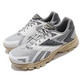 Reebok 慢跑鞋 Royal Hyperium TR 灰 白 男鞋 復古 經典跑鞋 運動鞋 【ACS】 FV0295