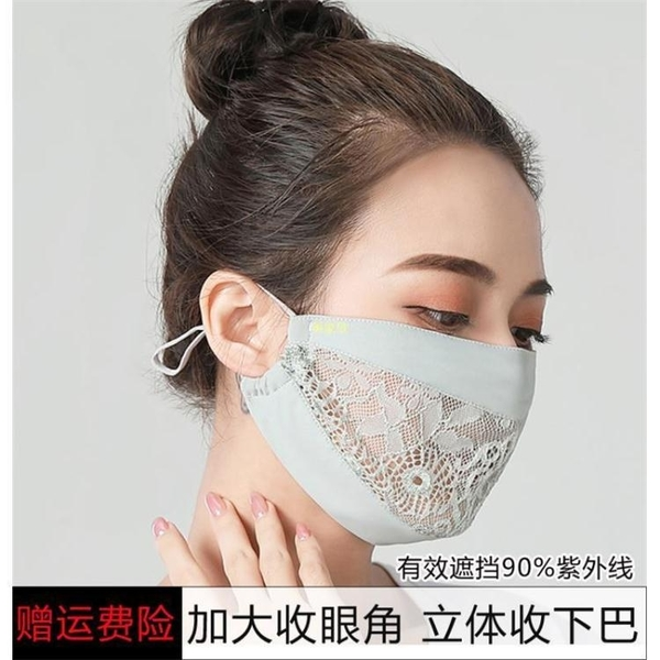 夏季防曬口罩眼睛不起霧防塵蕾絲可清洗防紫外線易透氣黑色面罩女 快速出貨