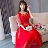 敬酒服新娘中長款結婚禮服紅色短款顯瘦中袖回門服訂婚服