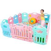 兒童室內游戲圍欄嬰兒爬行防護欄寶寶安全學步柵欄家用玩具游樂場YS 【七夕搶先購】