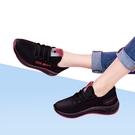 女鞋秋季潮鞋新款女單鞋透氣防滑韓版百搭運動休閒平底跑步鞋