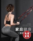 彈力繩彈力帶健身男女士阻力繩拉力繩家用胸肌訓練健身器材阻力帶   【雙十二免運】