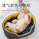 寵物狗床窩貓窩冬厚軟可拆洗冬中小型犬【小獅子】