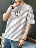 條紋T恤夏季t恤男短袖韓版圓領半袖體桖衫潮流條紋控寬鬆 曼莎時尚