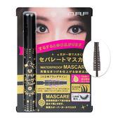 NAF 3D根根分明睫毛膏(輕羽飛翹型) 8mL ◆86小舖◆