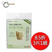 (即期品↘85折)【舒膚貼SavDerm】泡棉敷料(滅菌)5X5 (3片/1組) 泡棉敷料