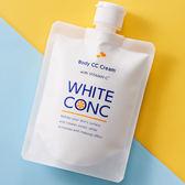日本 WHITE CONC 藥用身體CC霜(200g)【小三美日】陶瓷肌必備神器
