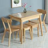 小戶型餐桌椅組合家用北歐風格實木伸縮吃飯桌子現代簡約摺疊餐桌 1995生活雜貨NMS