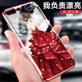 蘋果 7/8 4.7吋手機殼 女款手機防摔保護套 iphone 7/8 電鍍軟殼 防摔全包超薄矽膠透明新款防摔殼