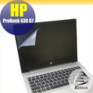 【Ezstick】HP ProBook 430 G7 靜電式筆電LCD液晶螢幕貼 (可選鏡面或霧面)