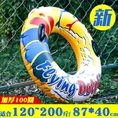 游泳圈快速充氣救生圈家用兒童洗k澡腋下圈池趴圈大人坐圈小坐騎 【全館免運】
