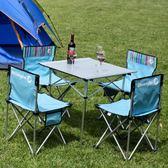 折疊躺椅 戶外折疊椅超輕便攜休閒折疊沙灘露營椅子美術凳釣魚凳jy【快速出貨八折優惠】