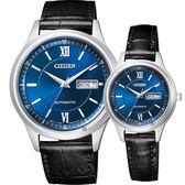 CITIZEN 星辰 爵士機械對錶-40+29mm NY4050-03L+PD7150-03L