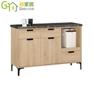 【綠家居】法莉 現代3.9尺雲紋石面餐櫃/收納櫃(二色可選)