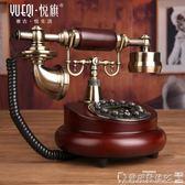 復古電話 悅旗電話機座機家用時尚創意辦公固定固話歐式仿古復古實木電話機 爾碩LX