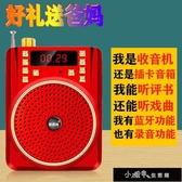 收音機多功能大音量u盤音樂播放器老年人迷你小音響藍芽插卡【全館免運】