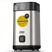 磨豆機 磨豆機 家用電動咖啡豆研磨機小型咖啡機五谷雜糧芝麻磨粉機【快速出貨八折下殺】