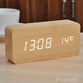 鬧鐘靜音床頭智慧學生用led電子時鐘創意數字小鬧鈴簡約座錶夜光 ciyo黛雅