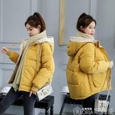 羽絨棉服女短款冬季新款韓版ins面包服棉襖寬鬆加厚棉衣外套 歌莉婭