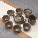 日式功夫茶具套裝茶壺陶瓷茶具整套【步行者...