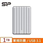 【綠蔭-免運】SP廣穎 Bolt B75 1TB 軍規防震外接式固態硬碟