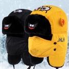 冬季雷鋒帽女韓版可愛男孩保暖兒童棉帽子騎車電動車防風擋風寒帽 moon衣櫥